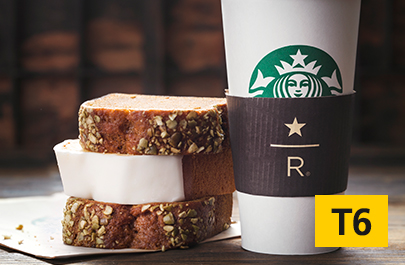 Starbucks product